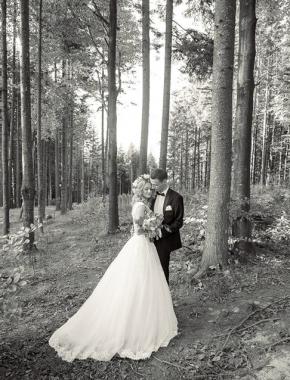 Наші наречені.292